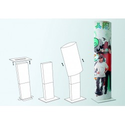 Double-sided convex totem